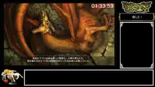 【RTA】PS3 ドラゴンズクラウン ドワーフ
