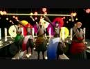 【MMDアイナナ】チャンバラジョニー【ピタゴラ・フラウェ組】