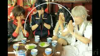 【刀剣乱舞】伊達組の昼ごはん【そうめん】コスプレ動画