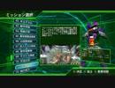 【地球防衛軍4.1】武器使い捨てINFERNO縛り st71【レンジャー】