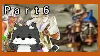 【実況】 サガフロンティア2 を初見プレイ #6