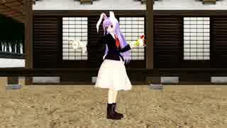 酔っ払った鈴仙、踊ります!