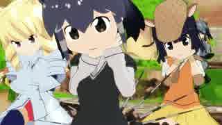 【MMDけもフレ】 シロサイ、ヤマアラシ、
