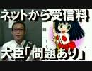 朗報)NHKネット受信料徴収は絶望的/日米韓首脳会談開催