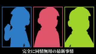 【おそ松さん人力】 ホワイトハッピー 【