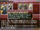【刀剣乱舞】刀帳の空き番号に何がry番外編「140番」【自...