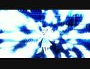 [桃源恋歌 (冬)] 銀獅チルノちゃんと雪あぴミクさんが踊りました♪ 【MMD】