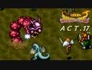 【ほぼ初見】ブレスオブファイアの世界を見に行く【ACT.17】 thumbnail