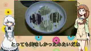 【ゆっくり解説】食べ物で遊ぼう!ステキなお菓子料理【ポテトサラダ】 thumbnail