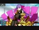 Fate/Grand Order 殺生院キアラ&パッションリップ マイルーム追加ボイス集+α