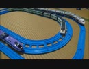 プラレールで新幹線高速試験車両