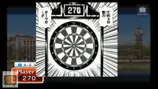 【Wii】TASさんにオロソ戦を再現して頂い