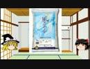 第24回 都道府県のお米【長野県の風】