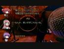 UTAU三人娘がバンドを組むようです EPISODE 4.1