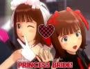 アイドルマスター春香「Princess Bride! (少女病ver.)」