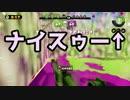 (25)S+人食いバケツ茜【バケツ解説】