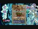 虫姫さま ver1.5 ウルトラ M-ALL [STAGE1]