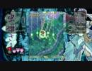虫姫さま ver1.5 ウルトラ M-ALL [STAGE4]