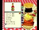 【バーガーバーガー】◆30代 はじめてのバーガーチェーン経営◆part15
