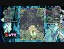 虫姫さま ver1.5 ウルトラ M-ALL [STAGE5]