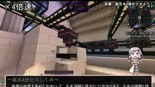 【minecraft 1.10.2】indemension 結月ゆ