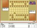 気になる棋譜を見ようその1068(佐藤九段 対 三浦九段)