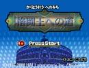 【TAS】星のカービィUSDX 格闘王への道 3:57.40