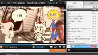 Web姉貴と見るイースター☆MAD