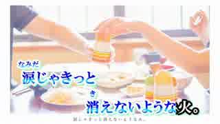 【ニコカラ】1mg【off vocal】
