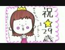 井口裕香のむ~~~ん⊂( ^ω^)⊃ 第354回 [2017.07.10] 誕生日前夜祭