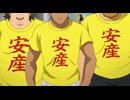 TVアニメ「サクラクエスト」 第15話『国