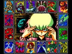 遊戯王DM4 エスパー絽場戦 BGM