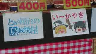 【生海月】なまくらじお【2017.7.13】