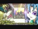 【遊戯王ZEXAL】『Ⅳ体目のギミックパペット』アニメPV風応援MAD【完成版】