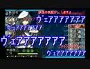 【艦これ】修羅鎮ぐらし!「17春E2甲ご近所迷惑の段」Part.3