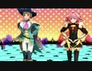 【Fate/MMD】アストルフォとデオンくんちゃんで「おちゃめ機能」【FGO】