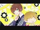 『恋』歌ってみた@いのっち thumbnail