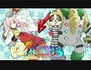 【ポケモンSM】巫女服九尾の往く!実況者大会。星虹杯② vs ハミルトン