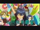 日刊 我那覇響 第1399号 「ザ・ライブ革命でSHOW!」 【トリオ】