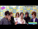 【エアグルJACK!!】7/11 AAA-GOLD『第一回GOLD男呑み大会』 thumbnail