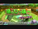ぽっぴっぽー EXTREME perfect  達成率兼スコアタ【Project DIVA Arcade】