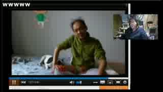 よっさん -  只野さんの動画で大爆笑