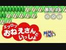 【実況】ポンコツおねえさんといっしょ #6【DQ1】