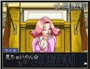 【つくろう!逆転裁判】綾里真宵のツンデレ(大)作戦Ⅱ