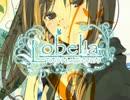 【歌ってみた】 ロベリア/Lobelia 【けいた】