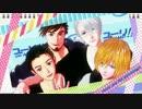 【ユーリ!!!onMMD】 太陽系デスコ Wユーリ+ヴィ+エミル