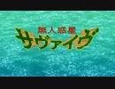 ホモと見る2000年からのNHKアニメOP集.nhani