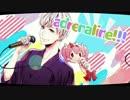 【オリジナルMV】 エロマンガ先生ED adrenaline!!! 歌ってみた 【絢瀬】