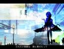 【off vocal】rain stops, good-bye ボサノヴァ アレンジ 再うP