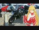 【NM4-02】弦巻マキと名所探訪 part.53「東日本一周ツーリング編その7」